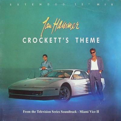 """12"""" Jan Hammer ---..."""