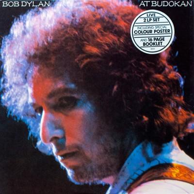 Bob Dylan --- At Budokan