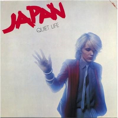 Japan --- Quiet Life