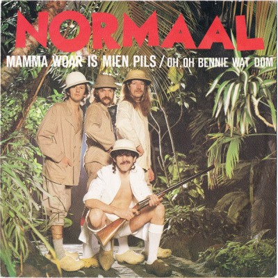 "7"" Normaal --- Mamma Woar..."